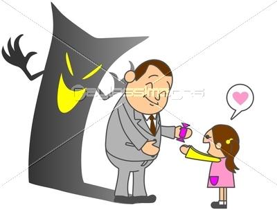 誘拐 犯罪 イラスト- 写真素材 ... : 子供 クラフト : 子供