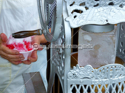 かき氷機の写真イラスト素材 Gf1120376861 ペイレスイメージズ