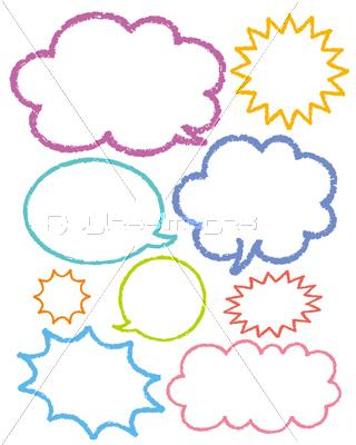 しゃべるの写真イラスト素材 写真素材ストックフォトの定額制