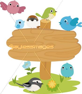 木の立札と小鳥たちの写真イラスト素材 Xf3975099189 ペイレス