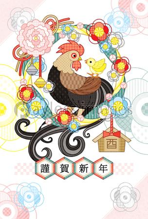 2017年酉年完成年賀状テンプレート花注連縄と鶏親子謹賀新年茶の