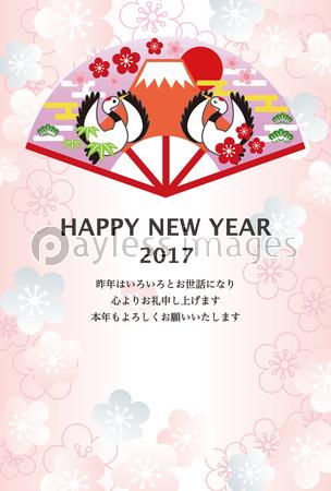 年賀状2017 酉年の写真イラスト素材 Xf3375200879 ペイレスイメージズ