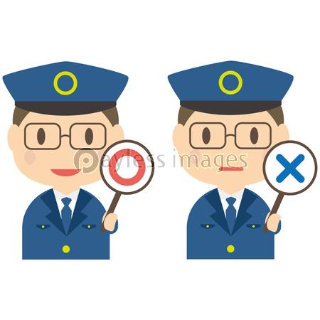 かわいい眼鏡の警察官 ○と×の写...