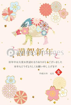 2019年亥年 花柄イノシシの年賀状テンプレートの写真イラスト