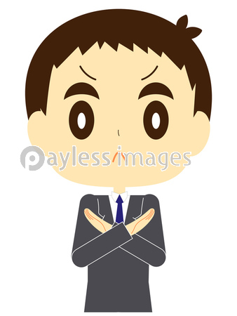 Ngを出す男性会社員の写真イラスト素材 Xf6675295020 ペイレス